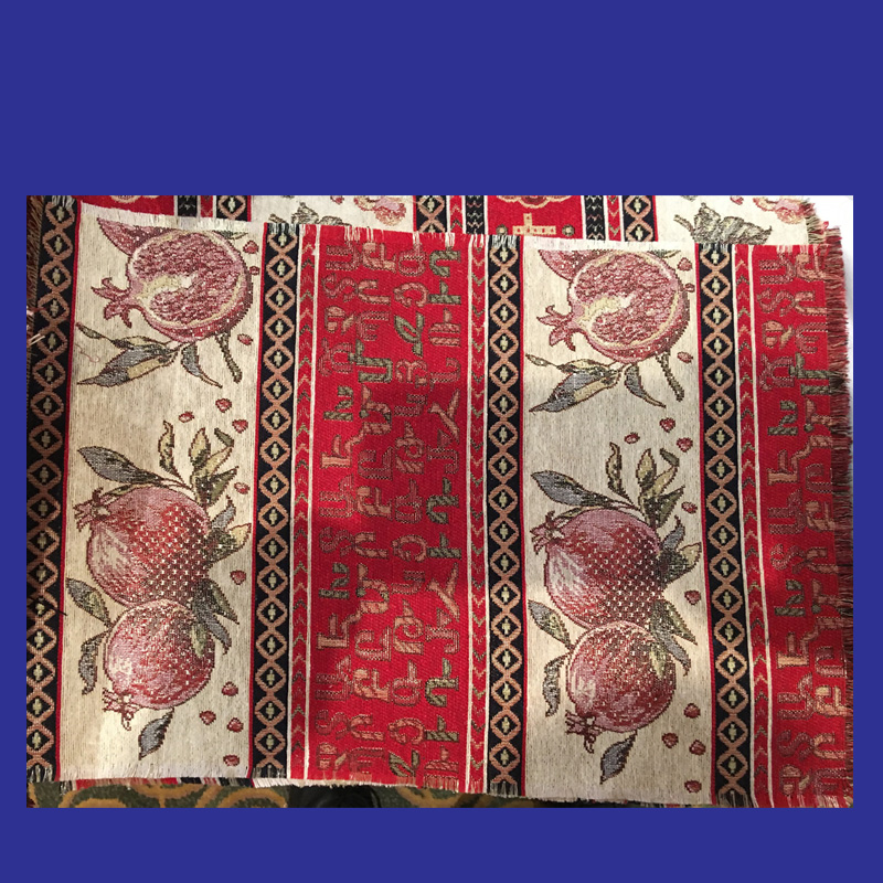 Hand Made Placemat Set of 4 - Taraz 4