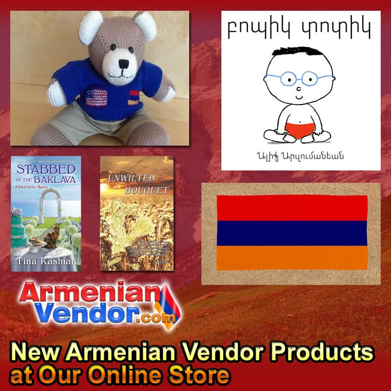 New Armenian Vendor products